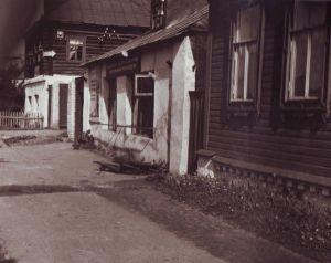 Здание Петушинской библиотеки (в центре) - ул. Вокзальная. Здание не сохранилось.  Фото 60-х годов 20 века.