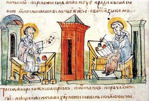 Кирилл и Мефодий за работой. Миниатюра из рукописной книги.