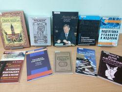 Книги по издательскому делу