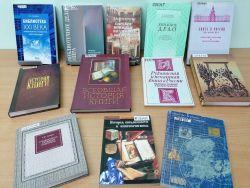 Книги по истории книги