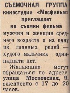 Муромский рабочий. - 1976. - 9 янв. - С. 4.