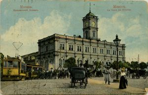 Николаевский вокзал. Фото конца 19 века.