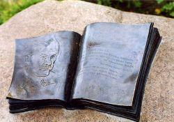 Памятник Томасу Манну