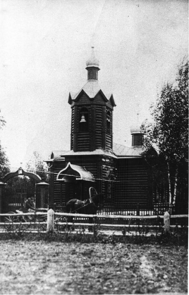 В алтаре этой церкви располагалась с 1931 г. Селивановская районная библиотека