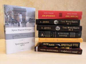 """Книги для победителей конкурса """"Угадай книгу по 99-й странице"""""""