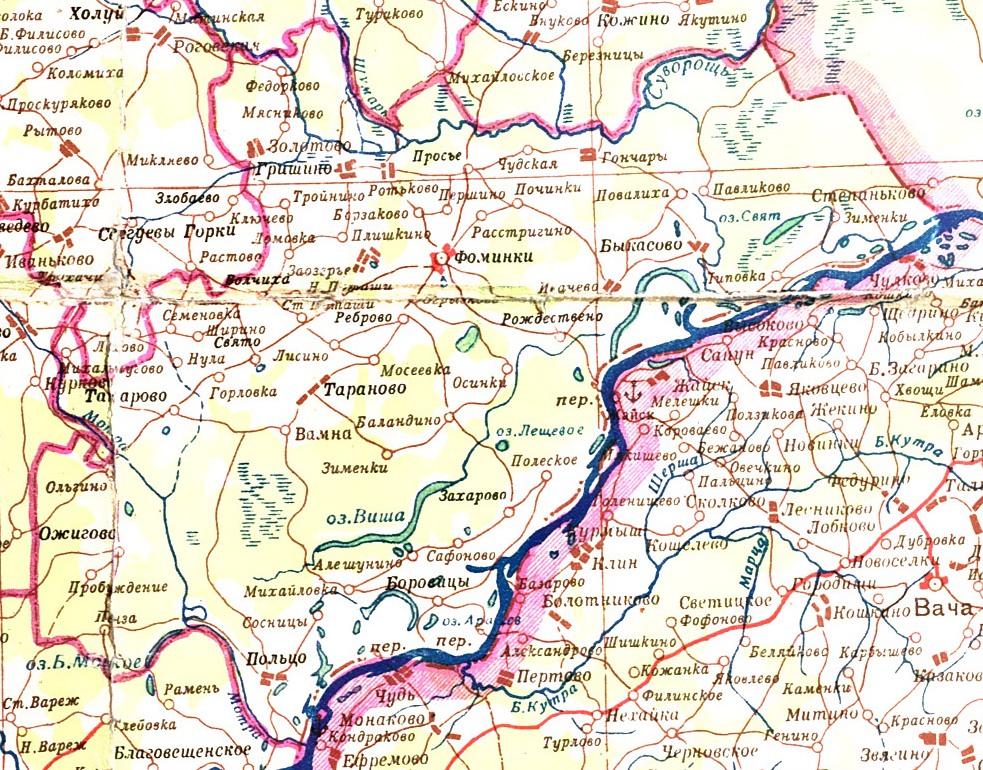 Карта Фоминского района Горьковского края