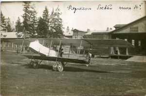Фото самолёта Фарман, 1910- е гг.