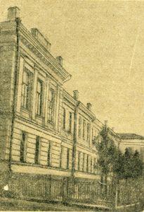Владимирский библиотечный техникум. 1939 г.