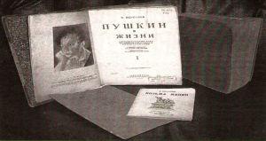 Фото книг 40-х годов