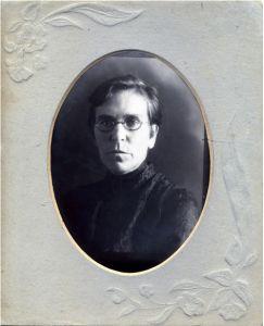 Херсонская М.Г.