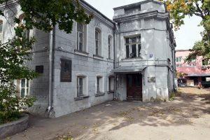 музей Жуковского
