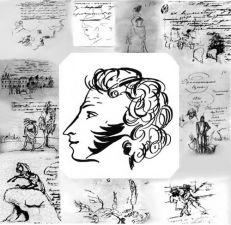 Иллюстрации к произведениям А. С. Пушкина