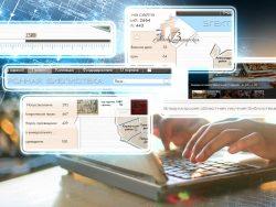 Поиск и работа с сайтом электронной библиотеки Земля Владимирская
