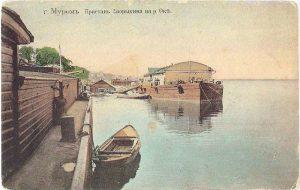Муром. Пристань Зворыкина на реке Оке. Старая открытка.