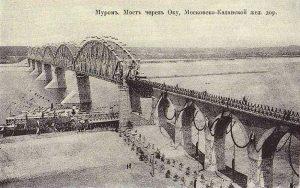 Муром. Мост через Оку Московско-Казанской железной дороги.