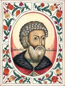 """Портрет Ивана III из """"Царского титулярника"""""""
