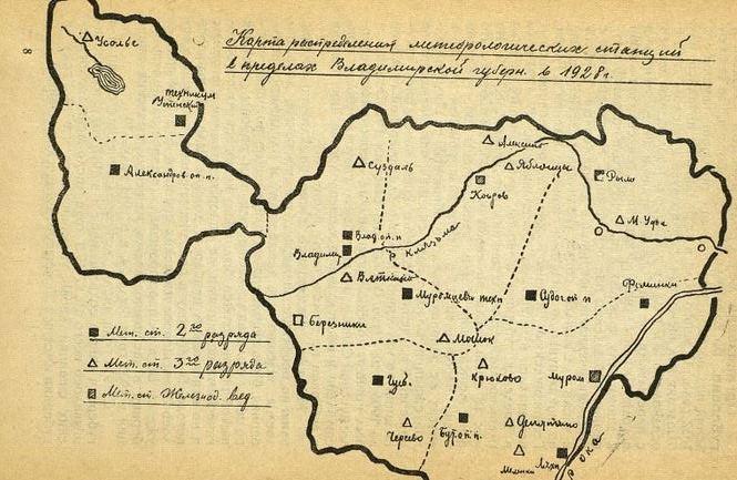 Карта размещения метеостанций во Владимирской губернии