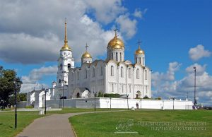 Владимирский кафедральный Успенский собор