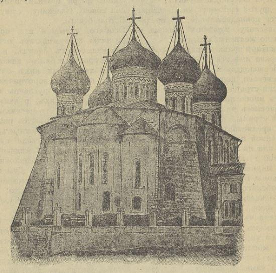 Успенский собор во Владимире до реставрации