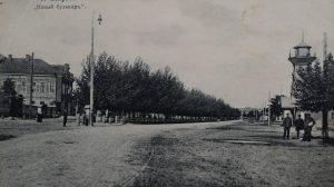 Город Ковров. Новый бульвар. Старая открытка