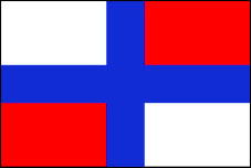 Флаг России при царе Алексее Михайловиче Тишайшем