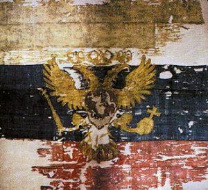 Флаг России при императоре Петре I