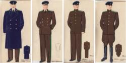 Форма следователя 1943-1954