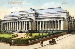 Музей изящных искусств имени императора Александра III