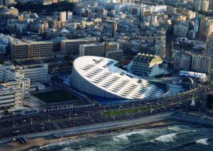 Современная Александрийская библиотека