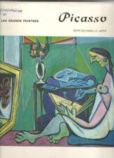 Картины Пикассо