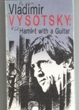Портрет Высоцкого на фоне города