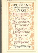 Обложка с фамилиями авторов