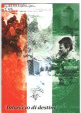 Коллаж на фоне итальянского флага
