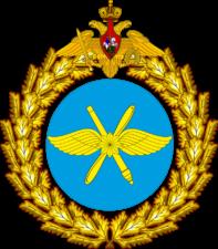 Большая эмблема Воздушно-космических сил России