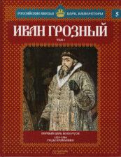 Книга Савинова 1