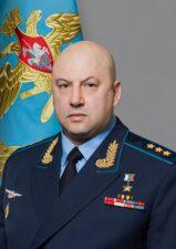 Сергей Владимирович Суровикин