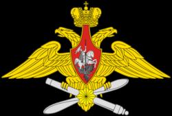 Средняя эмблема Воздушно-космических сил Российской Федерации
