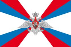 Флаг Министерства обороны Российской Федерации
