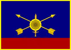 Флаг Ракетных войск стратегического назначения Российской Федерации