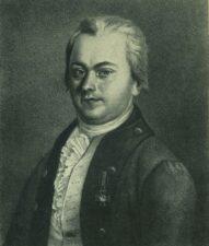 Портрет Лепёхина