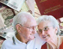 Счастливые старички