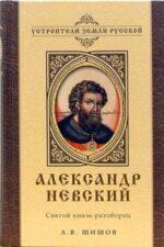 Шишов