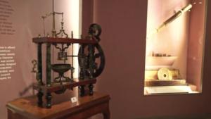 Экспонат музея