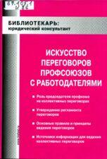 """Обложка журнала """"Библиотекарь"""""""