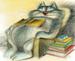 Чижиков В. Кот с книгой в кресле.