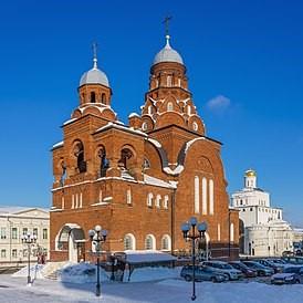 Церковь Святой Троицы – старообрядческая церковь во Владимире, построенная в 1913-1916 годах