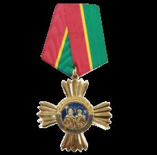 Орден за служение Отечеству