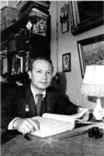 С. П. Бородин