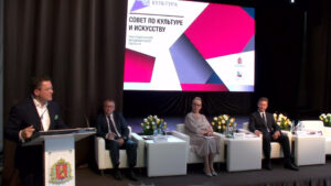 Заседание Совета по культуре и искусству при Губернаторе региона