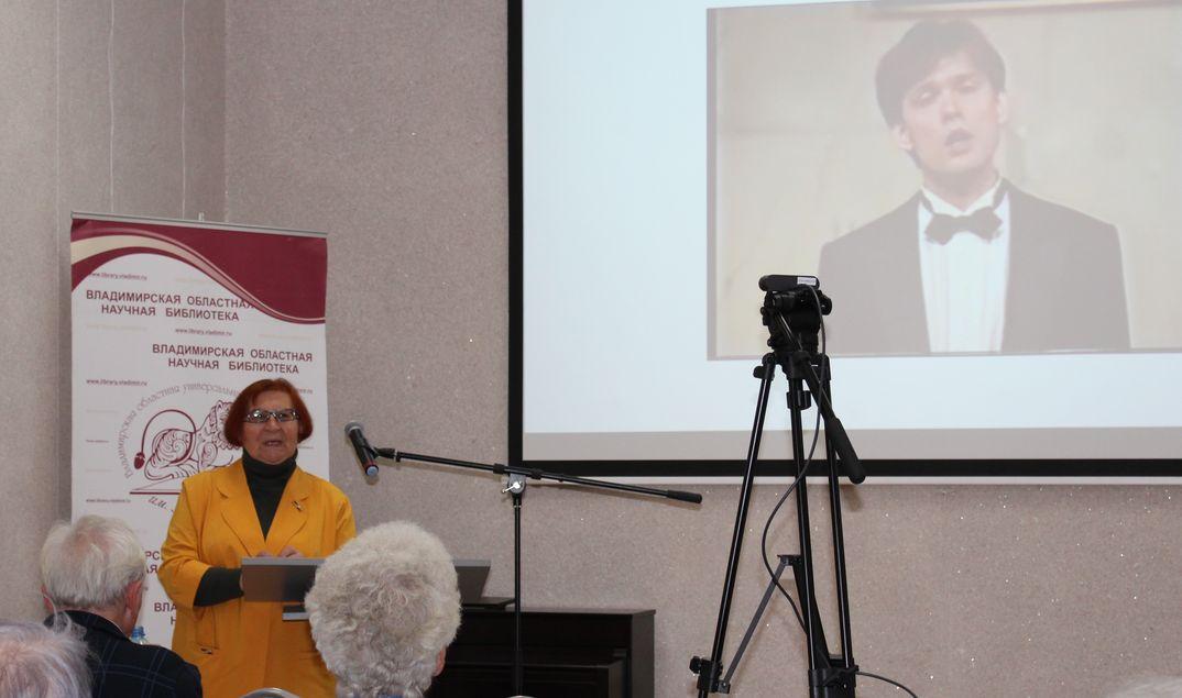 Ольга Ручко рассказывает о Баратынском